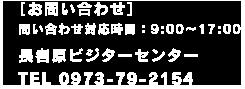 0973-79-2154