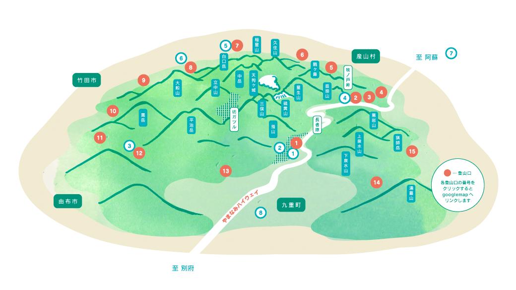 九重町方面から見た見たマップ