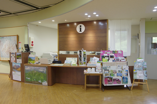 Reception, museum shop