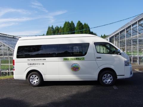 大船山登山バス~大船山コース
